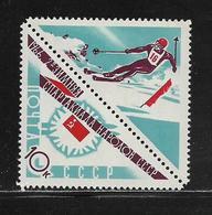 RUSSIE  ( EURU6 - 429 )  1966  N° YVERT ET TELLIER  N°   3077       N** - 1923-1991 UdSSR