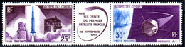 Comore-0012 - Valori Di Posta Aerea 1966 (++) MNH - Senza Difetti Occulti. - Nuovi