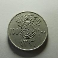 Saudi Arabia 100 Halala 1976 - Arabia Saudita