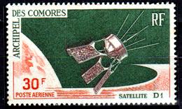 Comore-0013 - Valori Di Posta Aerea 1966 (++) MNH - Senza Difetti Occulti. - Nuovi