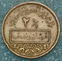 Syria 2½ Piastres, 1965 -4326 - Siria