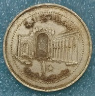Syria 10 Lira, 2003 -0996 - Syria