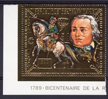Centrafrica 1989, 200th French Revolution, Horse, Baloon, 1val GOLD - Central African Republic
