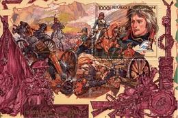 Centrafrica 1989, Napoleon, Battle Of Rivoli, Artillery, Horse, Philexfrance98, BF - Central African Republic