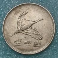 South Korea 500 Won, 1982 -1119 - Korea (Zuid)