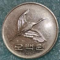 South Korea 500 Won, 2005 -4336 - Korea (Zuid)