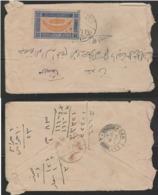 Yemen 1940's 6B Franked Cover To Aden  # 19130  Inde Indien - Yemen