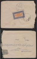 Yemen 1940's 6B Franked Cover To Aden  # 19131  Inde Indien - Yemen