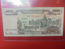 CAMBODGE 1000 RIELS 1999 CIRCULER - Cambodia
