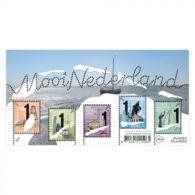 Nice Sheet Beautifull Netherlands 2019 Combined Stamps In The Sheet - Blokken