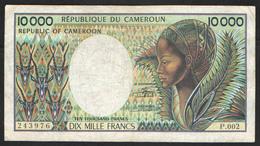 CAMEROON  10000  1984 - Kameroen