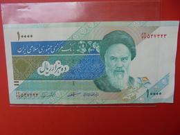 IRAN 10.000 RIALS 1992 CIRCULER - Iran