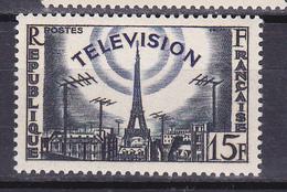 N° 1022 La Télévision: Beau Timbre Neuf Impeccable Sans Charnière - Neufs