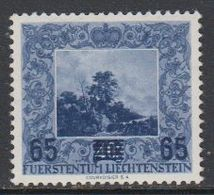 Liechtenstein 1954 Painting / J. V. Ruisdael 1v ** Mnh  (42864C) - Liechtenstein