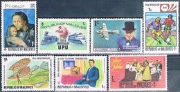 Maldivas 1974 / 78  -  Michel  506 + 514 + 521 + 542 + 651 + 680 + 740  ( ** ) - Maldivas (1965-...)