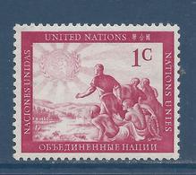Nations Unies New York - YT N° 1 - Neuf Sans Charnière - 1951 - New York – UN Headquarters
