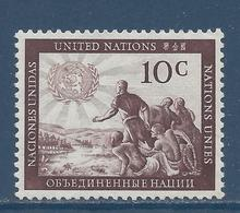 Nations Unies New York - YT N° 6 - Neuf Sans Charnière - 1951 - New York – UN Headquarters
