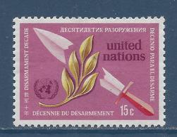 Nations Unies New York - YT N° 228 - Neuf Sans Charnière - 1973 - New York – UN Headquarters