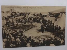 CPA, Salonique Musique Dans Le Campement Français, écrite En 1917, Sepia, - Grecia