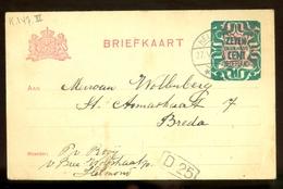 BRIEFKAART Uit 1922 * GELOPEN Van HELMOND Naar BREDA  (11.559L) - Postwaardestukken