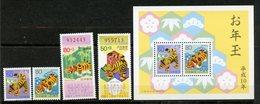 Japan, Yvert 2383/2386+BF158, MNH - 1989-... Empereur Akihito (Ere Heisei)