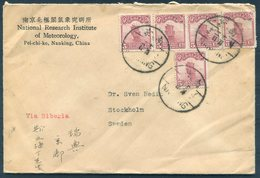 China National Meteorology Research Institute, Nanking Cover - Dr Sven Hedin, Stockholm Sweden - China