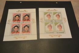 M6313 - Set In Sheets  Used DPR Korea - 1981 - Diana And Prince Charles - Royalties, Royals