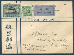 1932 China Sian - Nanking First Flight Airmail Cover - China