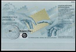 BULGARIA / BULGARIE Pe32 20060629 HA International Reply Coupon Reponse Antwortschein IRC IAS Hologram O TARNOVO 15.7.2 - Bulgaria