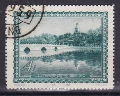 China Chine 1956 S15 5-2 Scenic Spots Of Beijing Bridge Used - 1949 - ... People's Republic