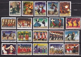 GREECE 2002 Greek Dancers 2 Sides Perforated 20 Values Complete Used Set To € 3,00 Vl. 2117 / 2136 A - Griekenland