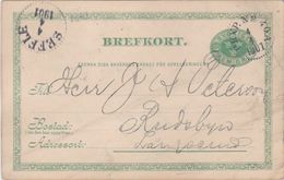 Sweden-1901 5 Ore Green PS Postcard Amal Cover Railway TPO PKXP No 40 A-Seffle - Schweden