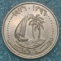Qatar 25 Dirham, 1976 -4139 - Qatar