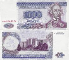 Transnistria  1994 - 1000 Rublei - Pick 26 UNC - Andere