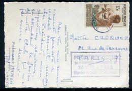 """Polynésie - Cachet """" Première Escale Tahiti - FAAA ( Ligne Tour Du Monde) Sur Carte Postale Pour Paris -  Réf M35 - Polynésie Française"""