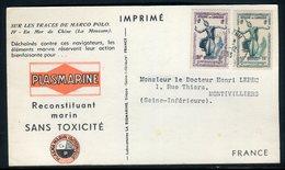 Cambodge - Carte Publicitaire ( Biomarine De Dieppe ) Pour La France En 1953 -  Réf M38 - Kambodscha
