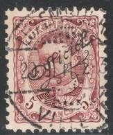 Luxemburg Yvert/Prifix Service 113 Oblit.TB Sans Défaut Cote EUR 70 (numéro Du Lot 480OL) - Officials