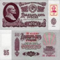 Transnistria  1994 (1961) - 25 Rublei - Pick 3 UNC - Andere