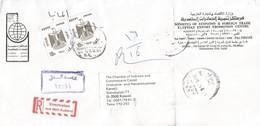 Egypt 2011 Giza Michel 112 Michel 128 Official Registered Cover - Dienstzegels