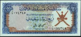 OMAN - ¼ Rial Nd.(1970) {Sultanate Of Muscat And Oman} UNC P.2 - Oman