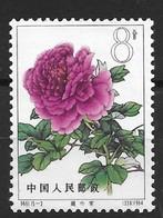 1964 CHINA PEONIES 8 Fen (15-3) O.G. MINT VLH Mi Cv €45 - 1949 - ... People's Republic