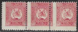 Timbres De La Géorgie Piquage à Cheval Neufs S Cha, Sans Gomme, Stamps Of Georgia, Mnh, Without Gum, Horseback Stitching - Géorgie