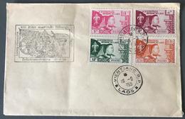 Laos - Y&T N°55 à 58 - FDC - Ventiane R.P. 16/09/1958 - (W1452) - Laos