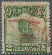 "China - Volksrepublik - Provinzen: China, Qingyuan, 1924-27, Stamps Used By ""Qingyuan 2 (清遠二)"" Postm - 1949 - ... Volksrepubliek"