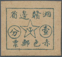 China - Volksrepublik - Provinzen:  Chinese Red Post, Hunan-Jiangxi Soviet Area, 1931, Hunan-Jiangxi - Zonder Classificatie