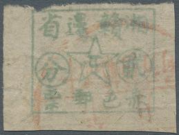 China - Volksrepublik - Provinzen:  Chinese Red Post, Hunan-Jiangxi Soviet Area, 1931, Hunan-Jiangxi - 1949 - ... Volksrepubliek