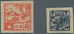 China - Volksrepublik - Provinzen: Chinese Soviet Post, 1932, Agricultural Revenue, 5 – 10 Mei, Cpl. - Zonder Classificatie