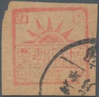 China - Volksrepublik - Provinzen: China, Early Communist Issue, 1938, Pinghshan Temporary Stamp (平山 - 1949 - ... Volksrepubliek