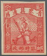 China - Volksrepublik - Provinzen: North China Region, Shanxi-Chahar-Hebei Border Region, 1938, Sold - Zonder Classificatie