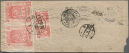 China - Volksrepublik - Provinzen: North China Region, Shanxi-Chahar-Hebei Border Region, 1945, Vict - 1949 - ... Volksrepubliek